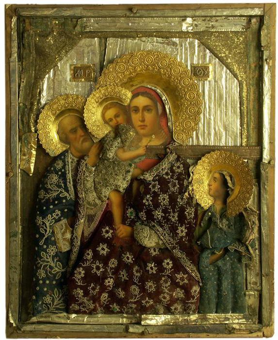 the icon of the Holy Mother of the Three Joys
