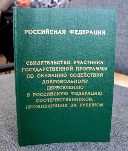 documents for resettlement to Russia from Kazakhstan